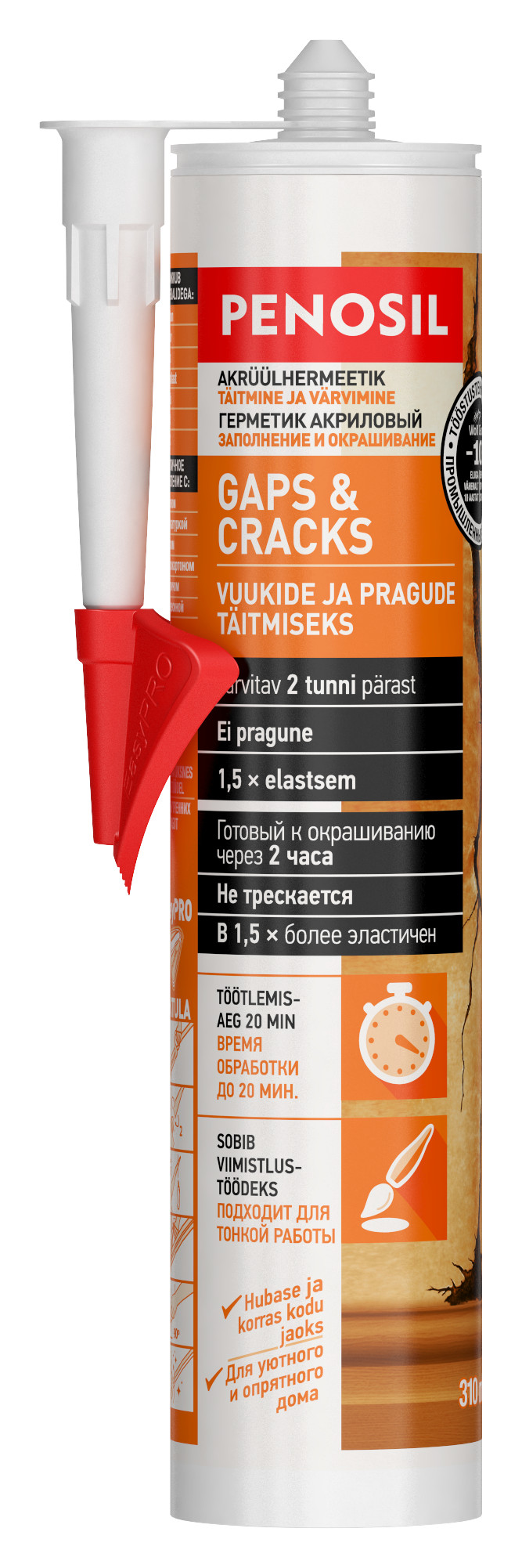 MET_1691_PENOSIL_Gaps_Cracks_Acrylic_310ml_EE_RU_153x194mm_spaatel