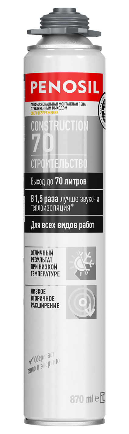 PENOSIL-Construction-70-Foam-870ml_small