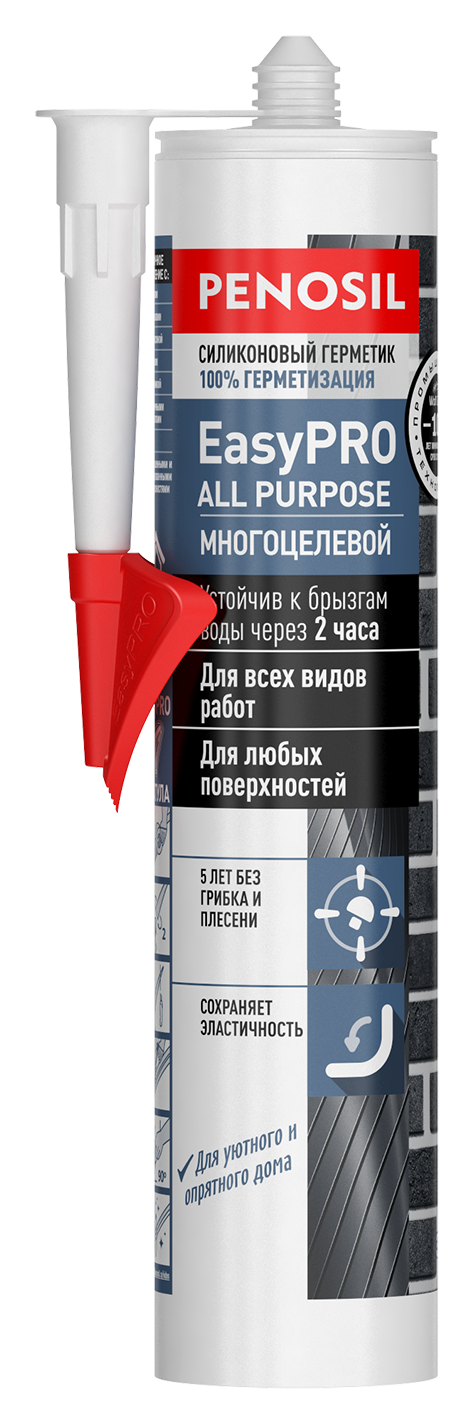 RU_PENOSIL-EasyPRO-All-Purpose-Silicone-Sealant
