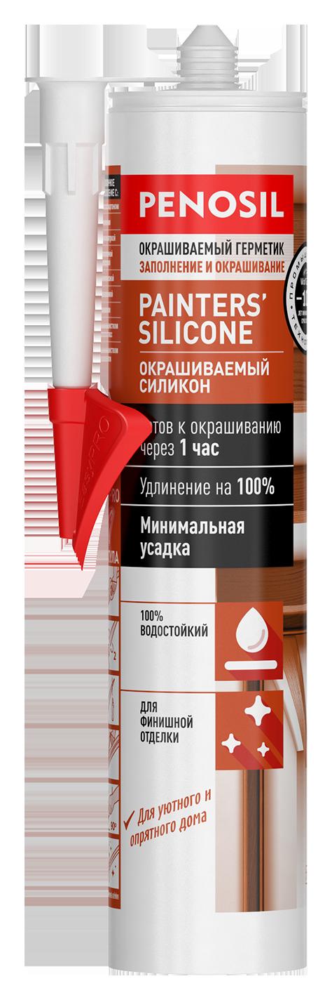 RU_PENOSIL-Painters-Silicone-Paintable-Sealant