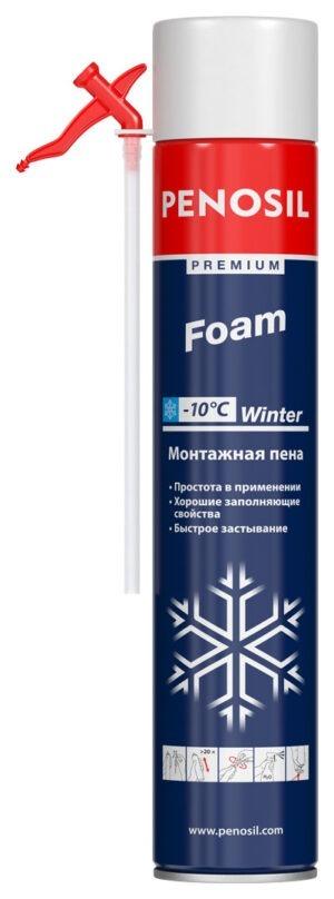 Premium Foam Winter
