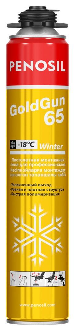 Penosil GoldGun 65 Winter