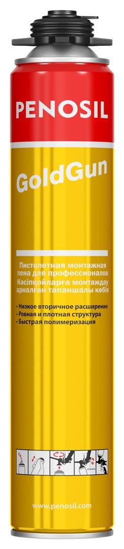 Penosil GoldGun