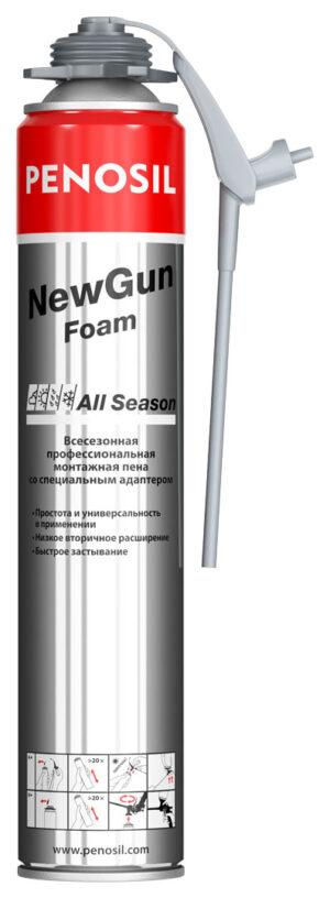 Penosil NewGun Foam All Season