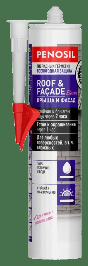 PENOSIL Roof & Facade Elastic Sealant
